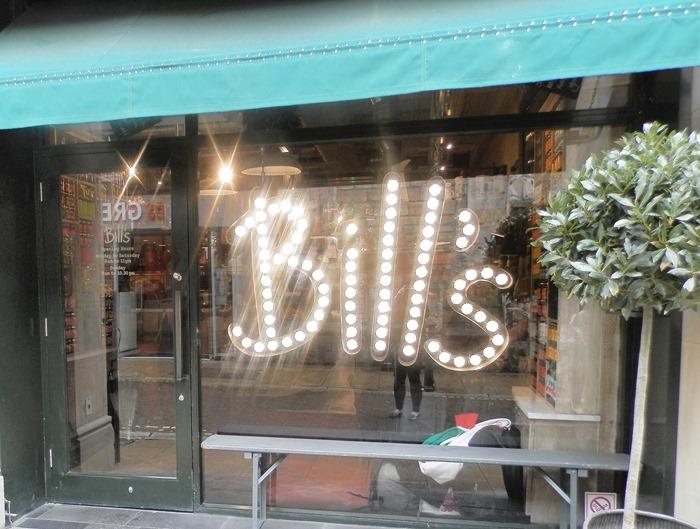 Bill review York